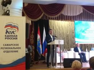 Основной темой заседания стал вопрос об участии партийного актива Промышленного внутригородского района в социально-экономическом развитии территории.