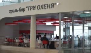 Кроме того, в зоне вылета внутренних рейсов открылся новый ресторан «Волга-Волга». Он предлагает гостям традиционные блюда волжской кухни.