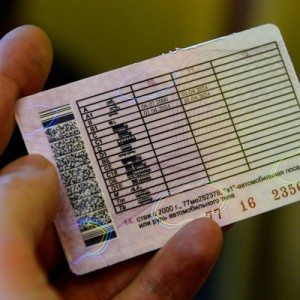 Госавтоинспекция начала выдавать водительские права нового образца