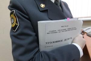 «Возбуждено уголовное дело в связи с мошенничеством ООО «Автодоринжиринг» при выполнении муниципальных контрактов.»