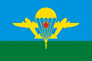 Шойгу поздравил военнослужащих и ветеранов с Днем Воздушно-десантных войск