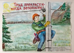 В 2020 году в конкурсе приняли участие 457 учащихся из 148 образовательных учреждений Самарской области.