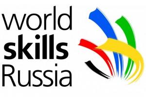 Стартовали отборочные соревнования для участия в финале VIII Национального чемпионата «Молодые профессионалы» (WorldSkills Russia) – 2020