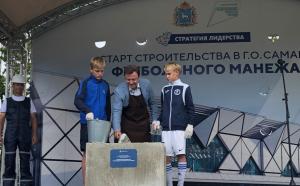 9 августа на Последней миле стадиона «Самара Арена» отметили День физкультурника и День строителя, а также был дан старт строительству футбольного манежа.