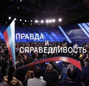 Самыми активными по количеству участников конкурса регионами стали Свердловская область (108 журналистов), Самарская область (63 журналиста), Иркутская область (62 журналиста).