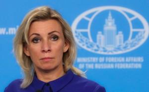 Россия обеспокоена ситуацией в Белоруссии, где после завершения президентских выборов начались массовые протесты, сообщила представитель ведомства Мария Захарова.