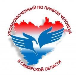 13 сентября, в Единый день голосования, на территории Самарской области состоится выборы депутатов представительных органов 35 муниципальных образований региона.