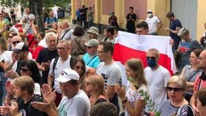 Министерство внутренних дел Белоруссии не будет присоединяться к протестующим и осуждать действующую власть.
