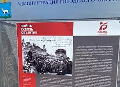 Выставка объединила работы, авторами которых стали известные советские операторы-документалисты и фотокорреспонденты.