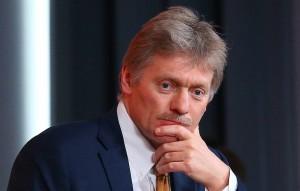 Пресс-секретарь президента России подчеркнул, что это недопустимо.