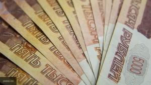 Если под рукой нет специальной техники, банкноту можно просто пощупать.