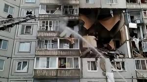 По данным пресс-службы правительства региона, повреждено 10 квартир.