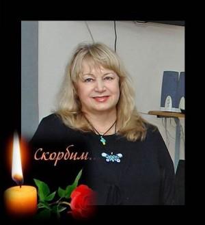 Она являлась учителем высшей категории с педагогическим стажем около 27 лет.
