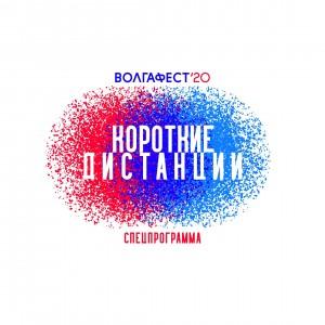 В Самаре стартует ВолгаФест: программа
