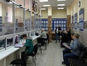 В Кадастровой палате по Самарской области прошла неделя бесплатных консультаций
