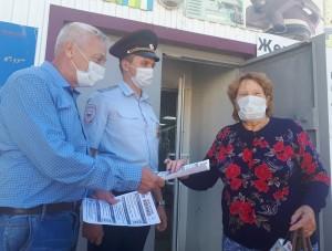 Полицейские и общественники провели мероприятие «Осторожно, телефонные мошенники!».