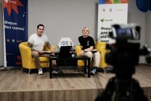 Впервые Форум проходит в онлайн-формате, который позволит участникам и спикерам стереть все границы и выйти на связь из любой точки мира.
