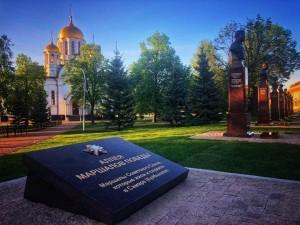В Самаре в субботу откроется Аллея Маршалов у площади Славы