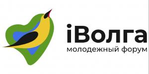 Сбербанк поддержал Молодежный форум Приволжского федерального округа «iВолга 2020»