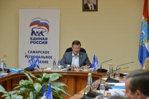 Вектор развития Октябрьского района Самары обсудили с партийным активом