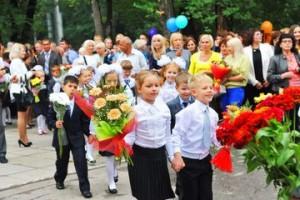 Всех ребят, их родителей и учителей с Днём знаний поздравил Губернатор Дмитрий Азаров