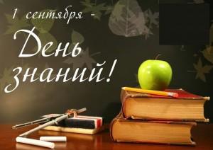 Цифровая образовательная среда создана в 101 школе Самарской области
