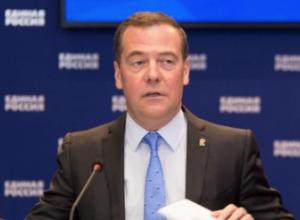 Дмитрий Медведев обратился к педагогам в День знаний