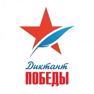 «Диктант Победы» в Самаре напишут почти 50 000 человек