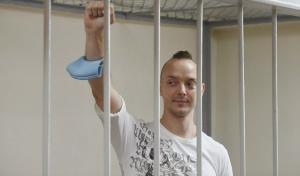В тот же день Лефортовский суд Москвы поместил его под стражу.
