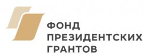 Все 35 проектов, представленных на конкурс некоммерческими общественными организациями региона, признаны победителями.