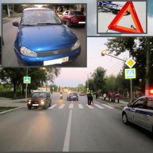 В Чапаевске девочки на велосипеде попали под колеса отечественной легковушки