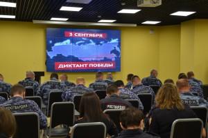 Cамарские росгвардейцы приняли участие во Всероссийской акции Диктант Победы