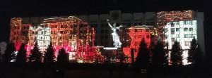 Жители и гости Самары увидели 3D-мэппинг-проекцию, посвящённую событиям Второй мировой войны