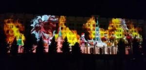 Сегодня заключительный день 3D-мэппинг-программы «Во имя справедливости!» в Самаре
