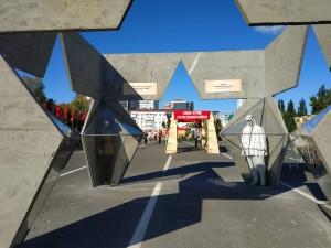 За четыре дня работы Интерактивный музей «Дорога истории – наша Победа» посетили почти 86 тысяч человек. В их числе – школьники из 84 учебных заведений региона.