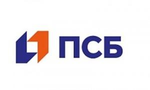 ПСБ подвёл итоги всероссийского конкурса «Антикризисная поддержка для малого бизнеса» и выдал гранты предпринимателям Самарской области для возобновления деятельности после пандемии.