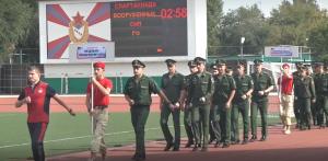 В чемпионате примут участие более 100 спортсменов, представляющих 12 команд из военных округов, родов войск и видов Вооруженных Сил, а также Военный институт физической культуры.
