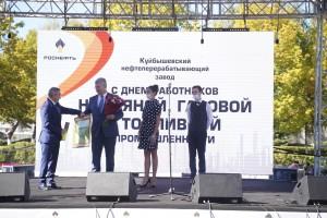 Не прерывая традиций: Куйбышевский НПЗ отметил 75 лет с даты производства первого бензина