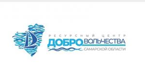 В Самарской области пройдет очный этап Конкурса волонтерских штабов