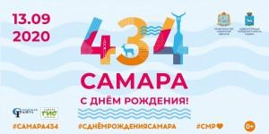 В воскресенье, 13 сентября,с 13:00 до 19:00 на 2-ой очереди набережной реки Волга (Маяковский спуск)будет организована насыщенная творческая программа от участников проекта «Культурное сердце России».