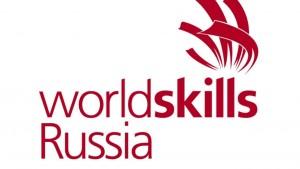 23 юниора из Самарской области принимают участие в VIIIНациональном чемпионате «Молодые профессионалы»(WorldSkills Russia)