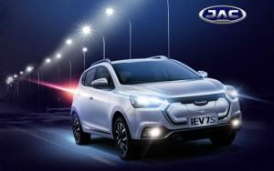 Компания JAC Motors проведет 22 сентября российскую премьеру компактного хэтчбека iEV7S с запасом хода 280 километров.