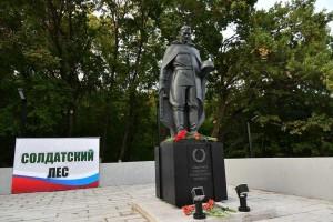 Губернатор Самарской области оценил качество благоустройства общественных пространств в Новокуйбышевске