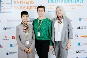 На полуфинале в Уфе собрались 45 команд педагогов из 12 регионов Поволжья.
