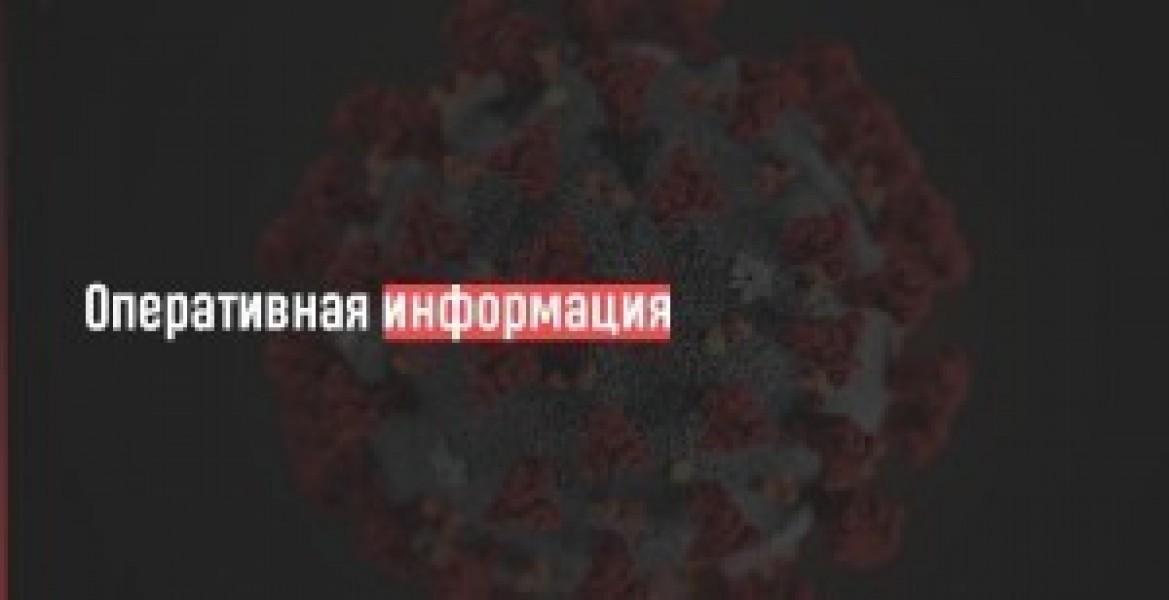 Еще десять человек стали жертвами коронавируса в Самарской области