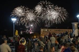 Самарцы отметили День города концертом и фейерверком