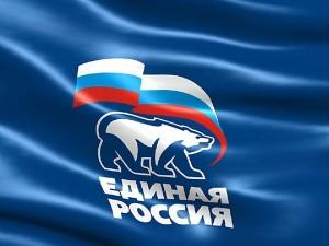 Всего «ЕДИНАЯ РОССИЯ» получит 2865 из 3212 мандатов, это 89,20 % от общего числа избираемых депутатов.