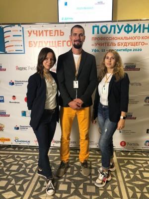 С победой в Самарскую область вернулась команда учителей из села Подстепки Ставропольского района.