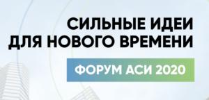 По количеству предложений Самарская область занимает второе место в России, уступив только Москве.