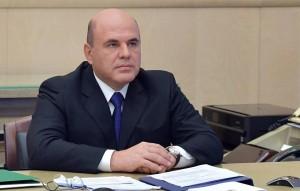 Ранее об открытии границ заявили в правительстве Южной Осетии.